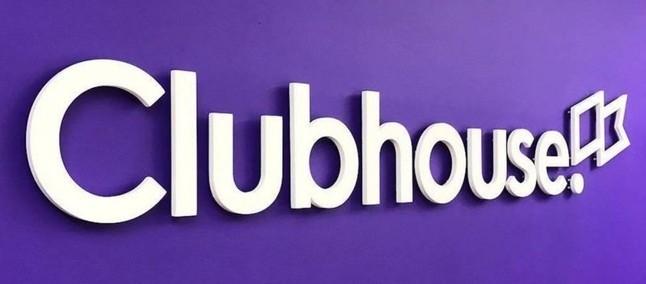 Clubhouse conferma il rilascio di Android in tutto il mondo;  Il Brasile può già scaricare martedì (18)