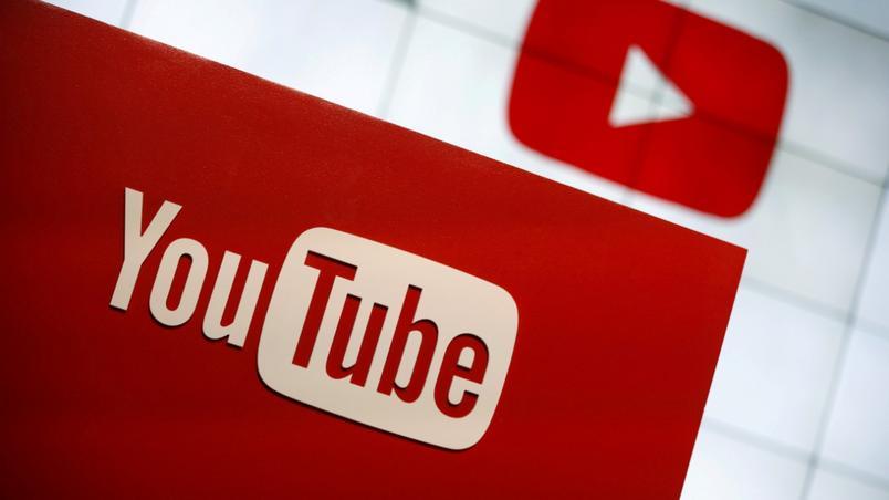 il logo di youtube